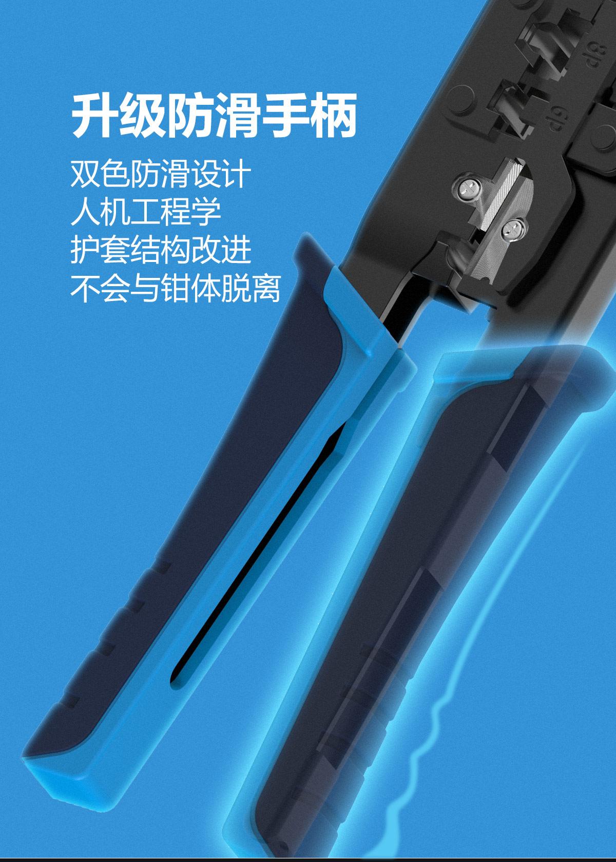 升级防滑手柄 双色防撞设计 人机工程学 护套结构改进 不会与钳体脱离